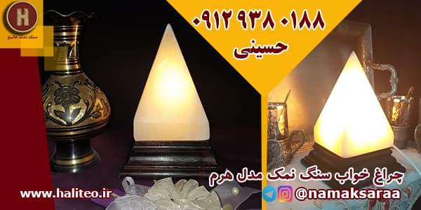 فروش چراغ خواب سنگ نمک در تهران