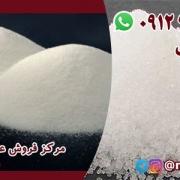 نمک صنعتی بسته بندی