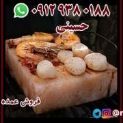 سنگ نمک برای پخت غذا